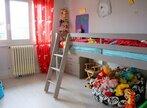 Vente Maison 4 pièces 67m² GARGENVILLE - Photo 8