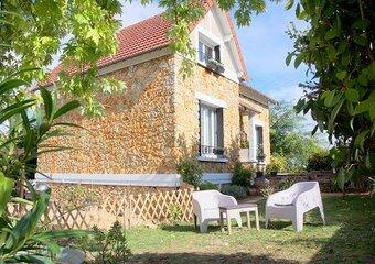 Vente Maison 6 pièces 116m² MEZIERES- SUR- SEINE - Photo 1