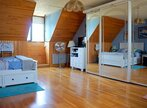 Vente Maison 5 pièces 110m² EPONE - Photo 11