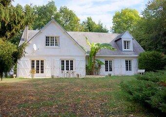 Vente Maison 8 pièces 210m² MEZIERES SUR SEINE - Photo 1