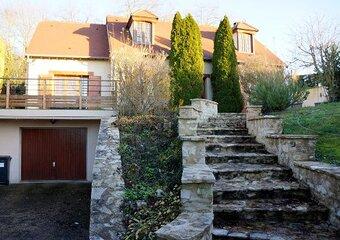 Vente Maison 8 pièces 147m² GOUSSONVILLE - Photo 1