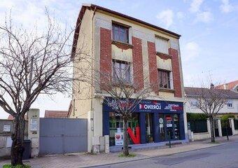 Vente Maison 8 pièces 255m² Gargenville (78440) - Photo 1