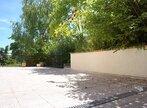 Vente Maison 6 pièces 128m² GARGENVILLE - Photo 2