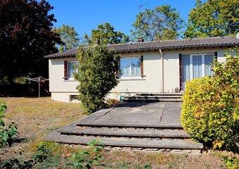 Vente Maison 4 pièces 95m² Gargenville (78440) - Photo 1