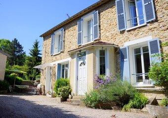 Vente Maison 7 pièces 145m² Mézières-sur-Seine (78970) - Photo 1