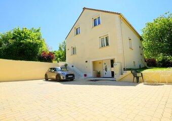 Vente Maison 8 pièces 218m² MEZIERES SUR SEINE - Photo 1