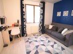 Vente Maison 6 pièces 150m² GARGENVILLE - Photo 9