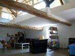 Vente Maison 9 pièces 338m² Boinville-en-Mantois (78930) - Photo 9