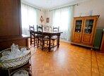 Vente Maison 5 pièces 96m² GARGENVILLE - Photo 4