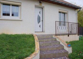 Vente Maison 6 pièces 87m² FLINS-SUR-SEINE - Photo 1