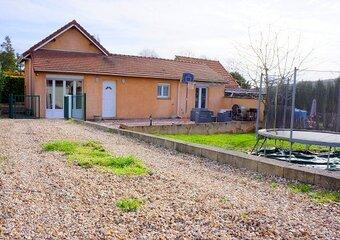 Vente Maison 4 pièces 86m² PORCHEVILLE - Photo 1