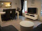 Vente Maison 5 pièces 90m² AUBERGENVILLE - Photo 6