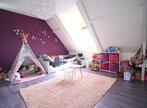 Vente Maison 6 pièces 150m² GARGENVILLE - Photo 13