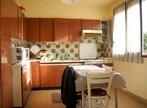 Vente Maison 5 pièces 73m² GARGENVILLE - Photo 6