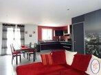 Vente Maison 5 pièces 98m² Juziers (78820) - Photo 2