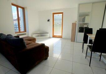 Vente Appartement 2 pièces 37m² MEZIERES- SUR- SEINE - Photo 1