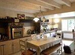 Vente Maison 8 pièces 127m² Guitrancourt (78440) - Photo 7