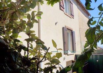Vente Maison 6 pièces 96m² BOUAFLE - Photo 1