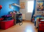 Vente Maison 5 pièces 90m² AUBERGENVILLE - Photo 13