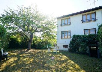 Vente Maison 4 pièces 74m² GARGENVILLE - Photo 1