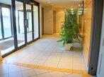 Vente Appartement 2 pièces 26m² GARGENVILLE - Photo 2