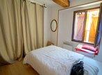 Vente Appartement 2 pièces 43m² VERT - Photo 4