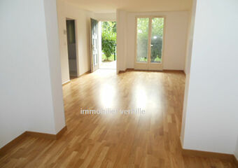 Location Appartement 2 pièces 47m² Lomme (59160) - photo
