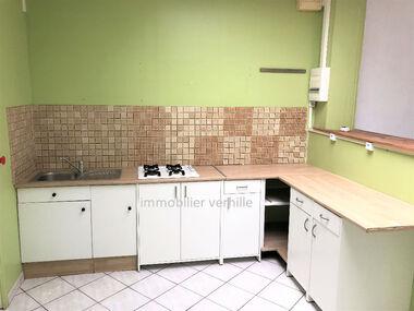 Vente Maison 5 pièces Armentières (59280) - photo