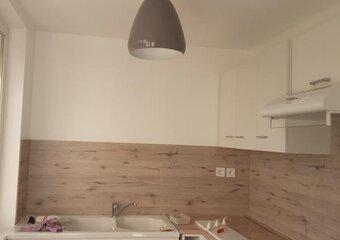 Location Appartement 2 pièces 41m² Thiberville (27230) - Photo 1