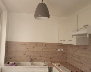 Location Appartement 2 pièces 41m² Thiberville (27230) - photo