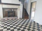 Vente Maison 5 pièces 70m² thiberville - Photo 4