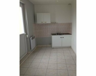 Location Appartement 2 pièces 41m² Notre-Dame-du-Hamel (27390) - photo