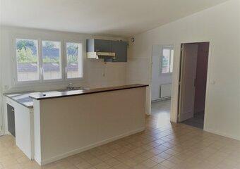 Location Appartement 2 pièces 47m² Thiberville (27230) - Photo 1