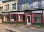 Location Bureaux 80m² Thiberville (27230) - Photo 2