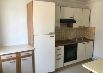 Location Appartement 2 pièces 46m² Bernay (27300) - photo