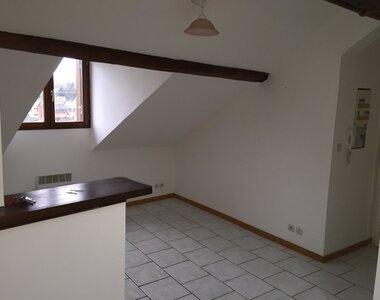 Location Appartement 1 pièce 15m² Bernay (27300) - photo