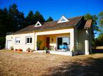 Vente Maison 7 pièces 139m² ST AIGNAN DES GUES - Photo 1
