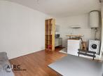 Vente Appartement 1 pièce 25m² ORLEANS - Photo 2