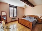 Vente Maison 9 pièces 190m² SAINT DENIS DE L HOTEL - Photo 5