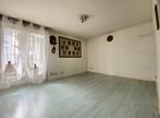 Vente Appartement 4 pièces 80m² ORLEANS - Photo 4