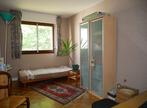 Vente Appartement 4 pièces 82m² ORLEANS - Photo 6