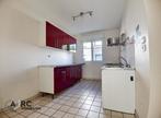 Vente Maison 4 pièces 92m² LA CHAPELLE SAINT MESMIN - Photo 3
