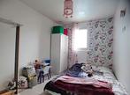 Vente Maison 5 pièces 101m² ORMES - Photo 3