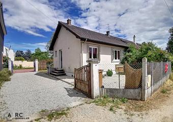 Location Maison 2 pièces 41m² Saint-Denis-en-Val (45560) - Photo 1