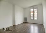 Vente Appartement 3 pièces 75m² ORLEANS - Photo 3