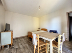 Location Appartement 1 pièce 30m² Orléans (45000) - Photo 2