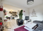 Vente Maison 6 pièces 123m² LA CHAPELLE SAINT MESMIN - Photo 4