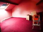 Vente Maison 7 pièces 110m² ORLEANS - Photo 9