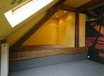 Vente Maison 6 pièces 130m² DARVOY - Photo 7
