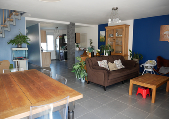 Vente Maison 6 pièces 120m² LA CHAPELLE SAINT MESMIN - Photo 1